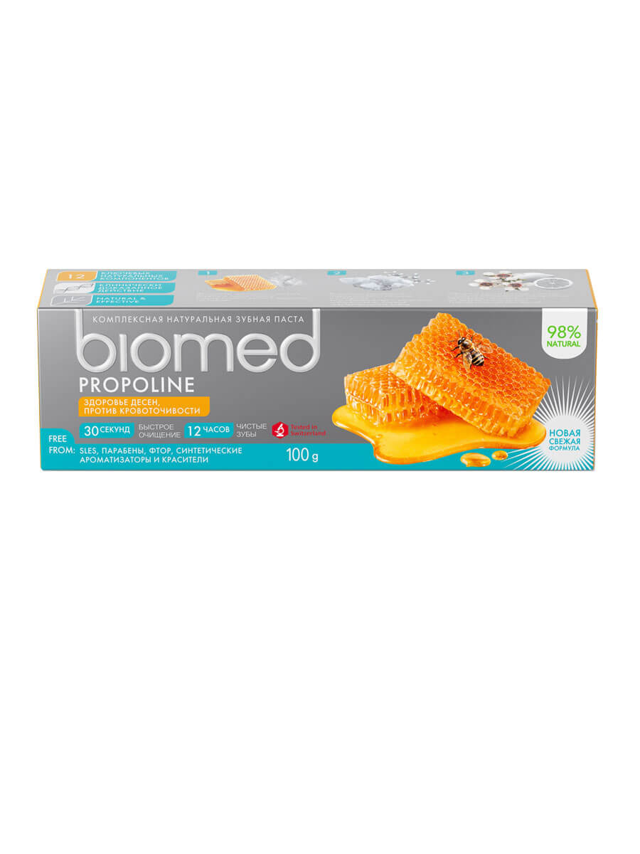 biomed Set antibacterial - Propoline toothpaste & Silver toothbrush