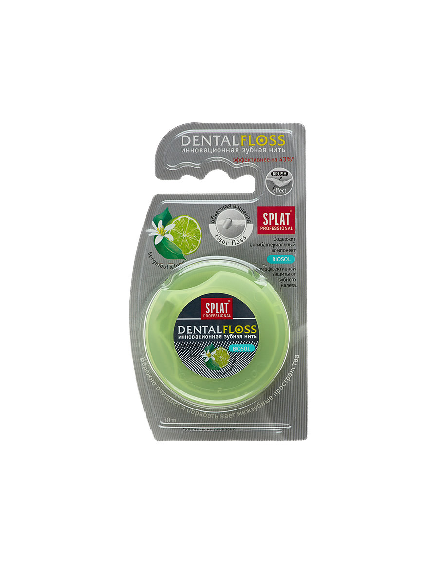 Splat 3D Bergamot Dental Floss