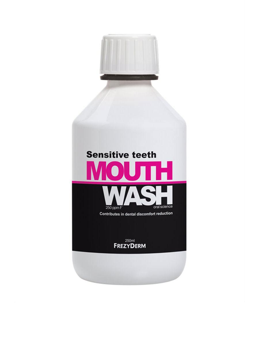 FREZYDERM Sensitive Mundspülung gegen schmerzempfindliche Zähne